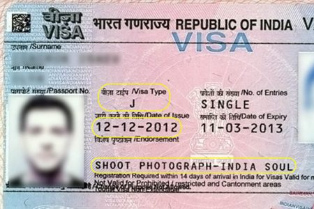 Индийская рабочая виза