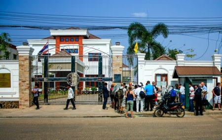 посольство Таиланда во Вьентьяне