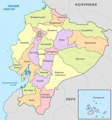 карта Эквадора