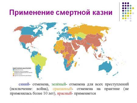 Карта стран