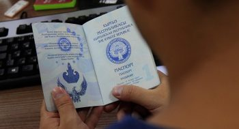 Регистрация для граждан Киргизии в России