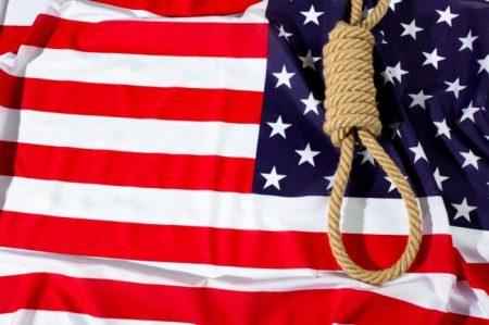 Смертная казнь узаконена