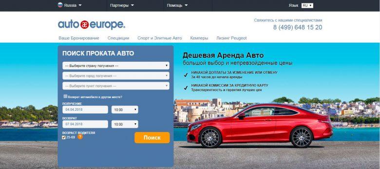 Аренда авто в аэропорту Майами для русских: цены
