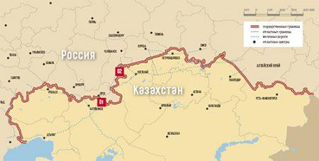 Граница между Россией и республикой Казахстан