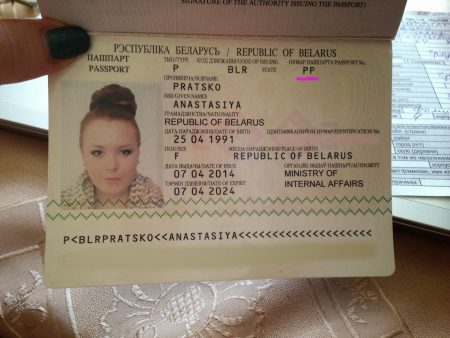 паспорт серии РР для граждан Беларуси