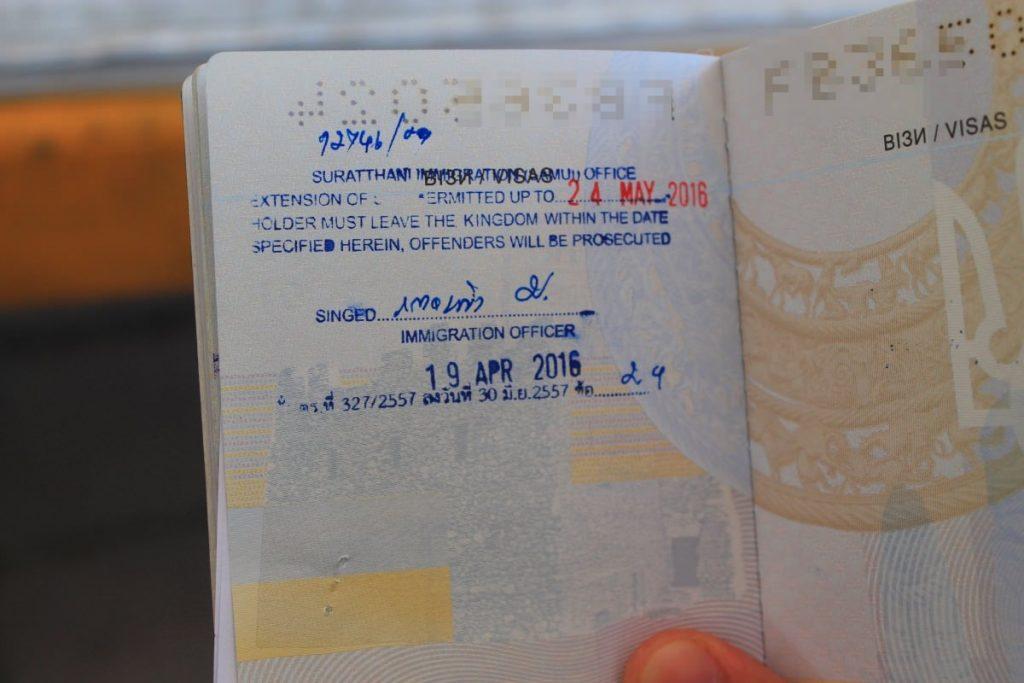 Виза в оаэ для россиян в 2016 году стоимость сколько стоит квартира в греции