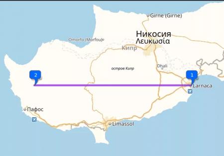 Маршрут от аэропорта Ларнака до ПафосаМаршрут от аэропорта Ларнака до Пафоса
