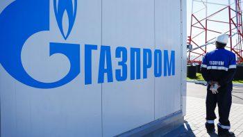 Зарплаты в «Газпроме»