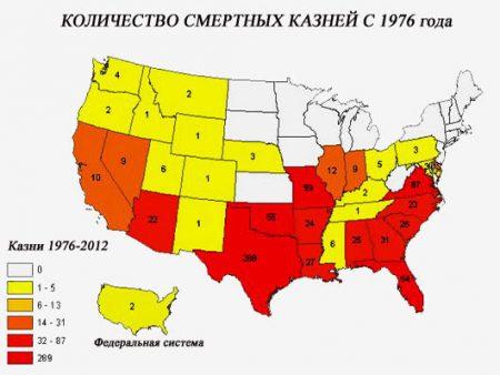 Карта штатов-лидеров