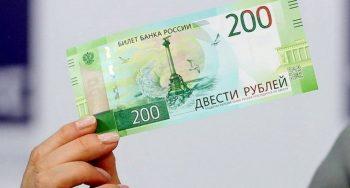 Зарплаты в Крыму