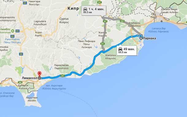 Трансфер и такси из аэропорта Ларнаки в Пафос: как добраться и доехать на автобусе