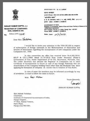 приглашение от индийского работодателя