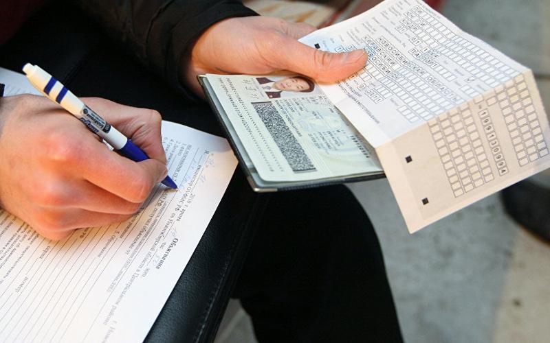 Регистрация граждан Киргизии