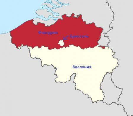 Регионы Бельгии