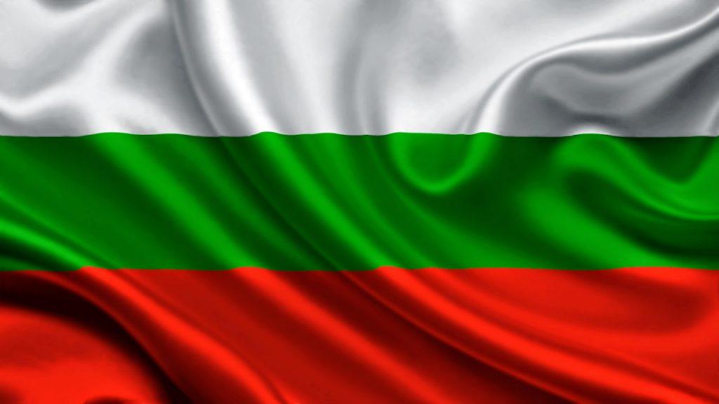 Оформление визы в Болгарию для граждан Казахстана