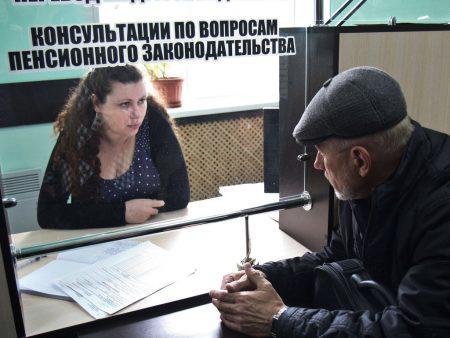 Сотрудники Пенсионного фонда РФ в Крыму