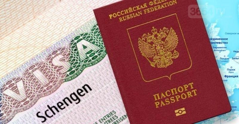 Виза Шенгена. Загранпаспорт России