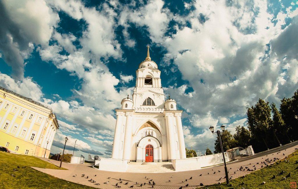 Переезд на ПМЖ во Владимир