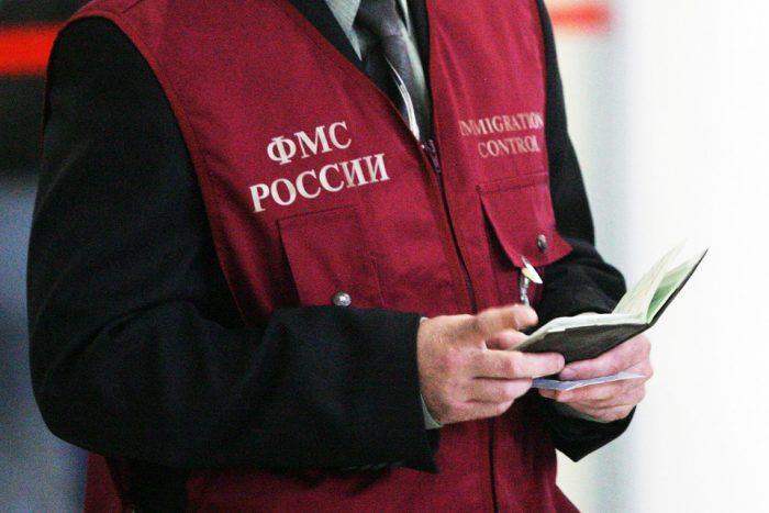 сотрудник ФМС России