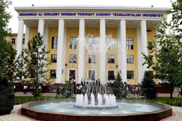Ташкентский университет информационных технологий