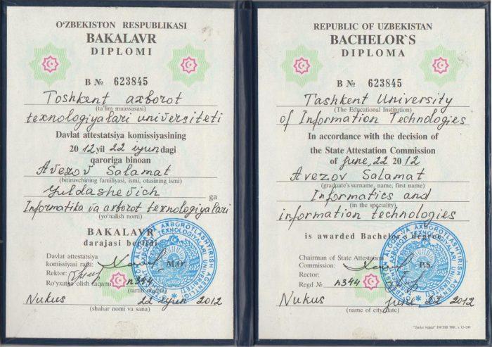 диплом бакалавра в Узбекистане