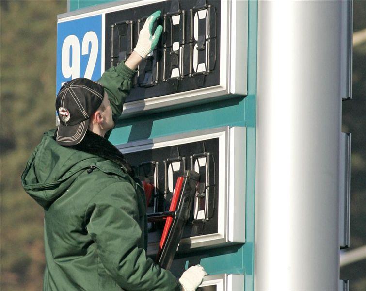 Стоимость бензина в Украине