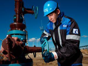 работа нефтяник для девушек