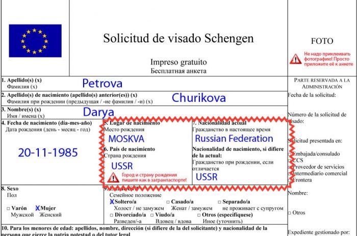 Изображение - Гражданство россия по английски grazhdanstvo-700x463