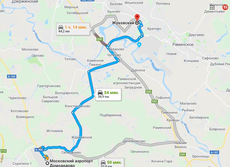 Маршрут из аэропорта Домодедово до аэропорта Жуковский
