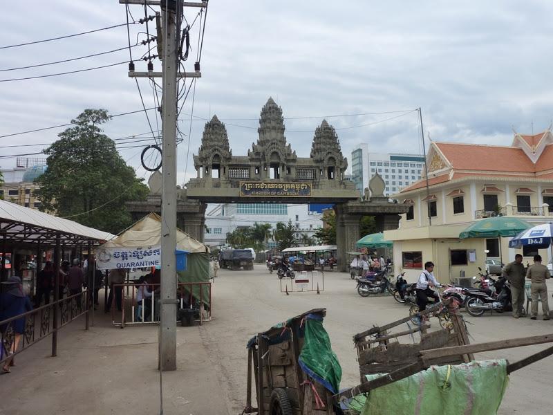 Пограничный переход Aranyaprathet - Poipet
