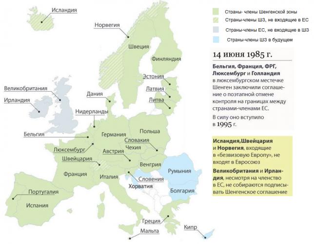 Страны Шенгена на карте