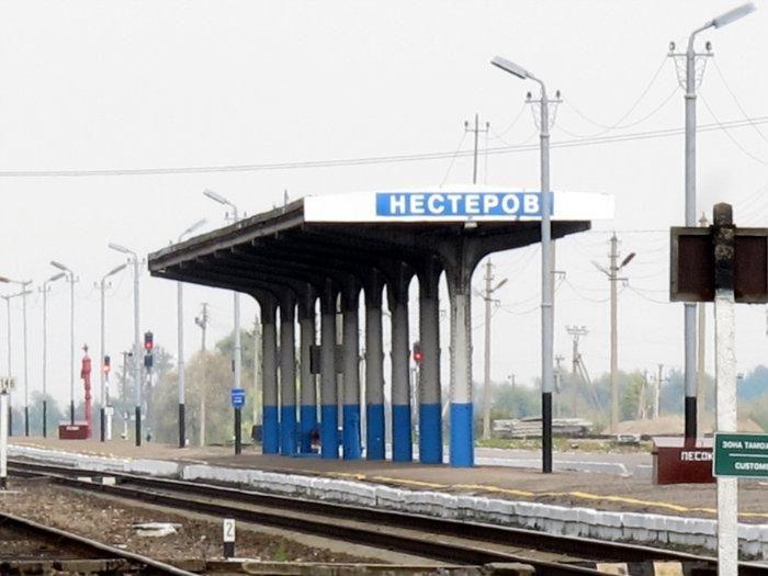 Железнодорожная станция Нестеров