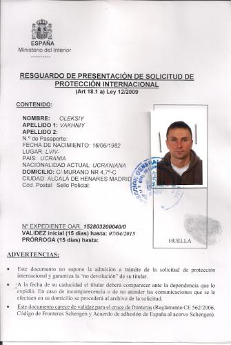 заявление на получение статуса беженца в Испании