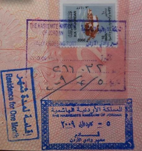 визовый штамп Иордании