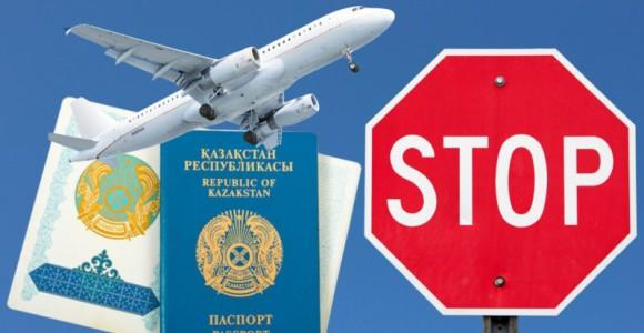 Список и реестр должников из Казахстана, кому запрещен выезд за границу