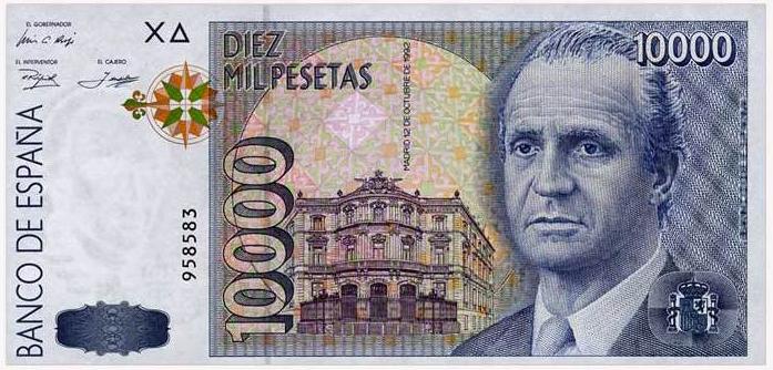 Деньги в Испании