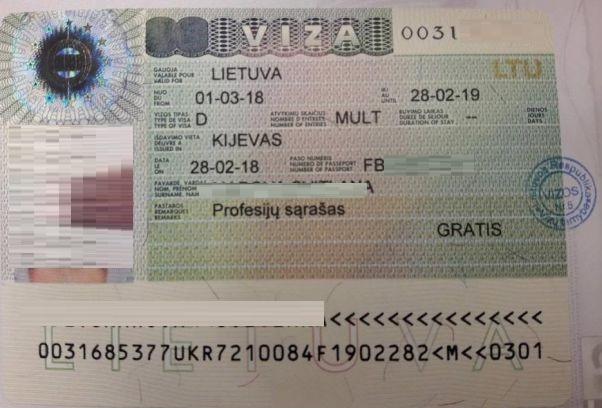 Рабочая виза Литвы