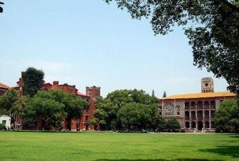 Университет Сучжоу