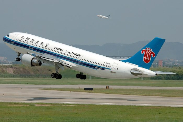 China Southern Airlines