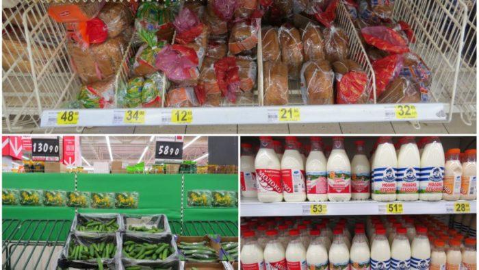 Стоимость продуктов в Нижнем Новгороде