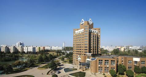 Научно-технический университет Китая