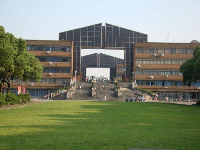 Университет Нинбо