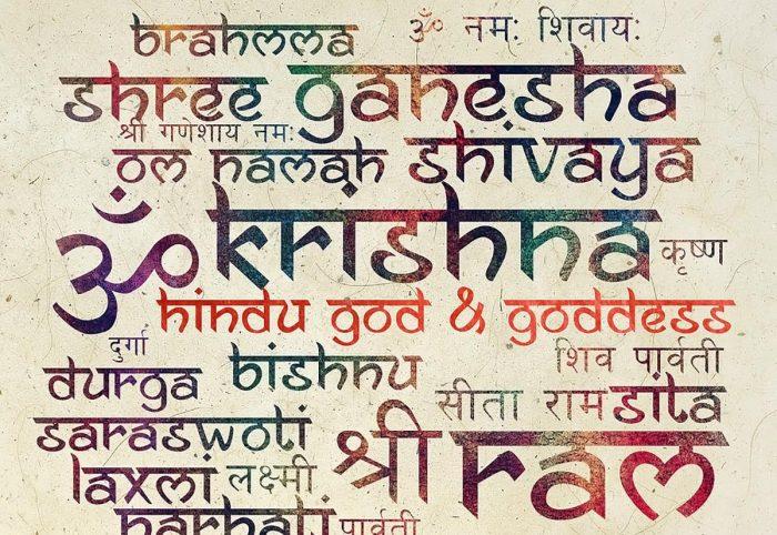 В Индии 18 официально признанных языков