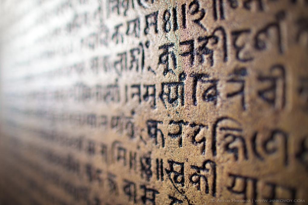 Язык в Индии