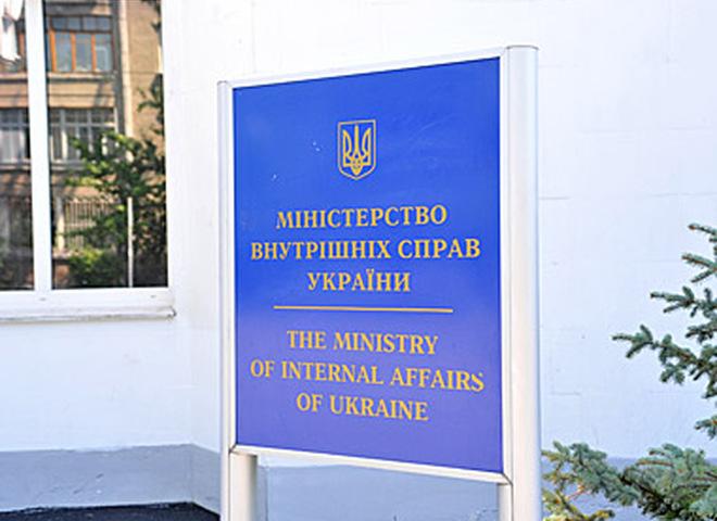 ВМД Украины
