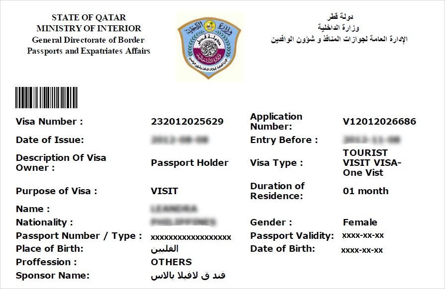 Оформление визы в Катар для белорусов