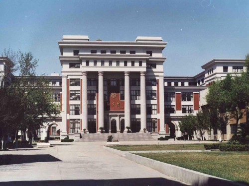 Нанькайская Средняя Школа