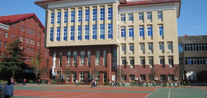 Пекинская школа им. Первого Октября.