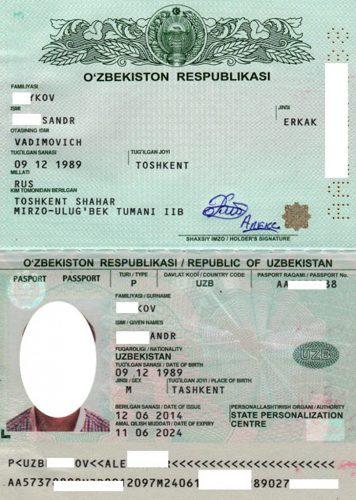биометрический паспорт Узбекистана