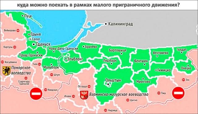 Карта договора о МПП